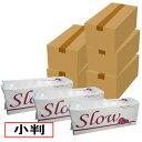 まとめ買い 業務用ペーパータオル 小判 Slow ECO 200枚×40袋×5箱 40000枚