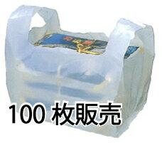 ★弁当用レジ袋【LL】520(330+190)×400mm【乳白】100枚