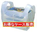 【送料無料】弁当用レジ袋【S】340(200+140)×320mm【乳白】3000枚_業務用
