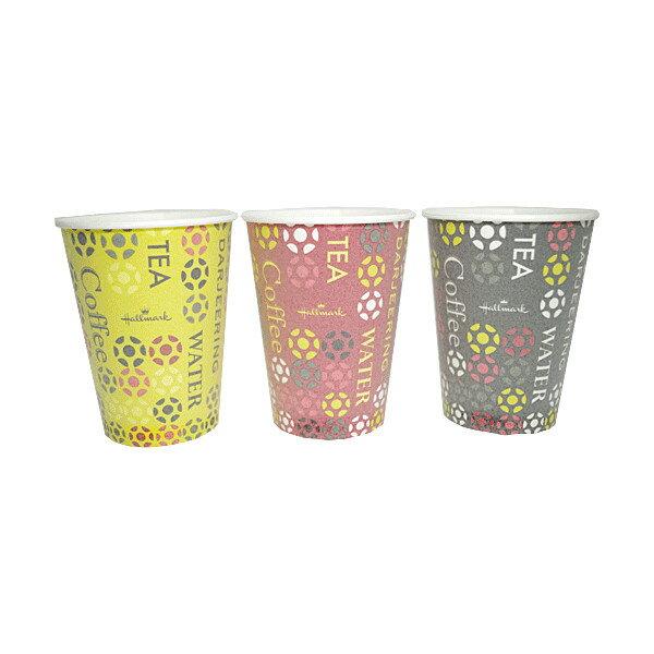 【送料無料】断熱紙コップ ストロングカップ HMカフェ(275ml)1000個_業務用_紙コップ 耐熱_ホット用_耐熱_コーヒー_テイクアウト