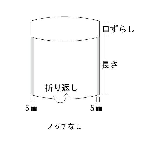 カマス口ずらし袋 KT No.2(高透明タイプ...の紹介画像2