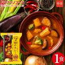 \ クーポン 配布中/ アマノフーズ フリーズドライ 畑のカレー 野菜 と 鶏肉 1食 人気 即席