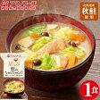 アマノフーズ フリーズドライ 北海道産 秋 鮭 使用 野菜 たっぷり 具だくさん汁 【 鮭 の ちゃんちゃん汁 】 ( お湯を入れるだけの 簡単 ・ 便利 ・ 美味しい 味噌汁 ) 1食