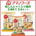 【 送料無料 】 アマノフーズ フリーズドライ 化学調味料 無添加 粒 こんにゃく 入り 雑炊