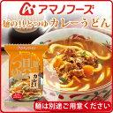 アマノフーズ フリーズドライ 麺の具 と つゆ 【 カレー うどん 】 ( お湯を入れるだけの 簡単 ・ 便利 ・ 美味しい うどんつゆ ) 1食