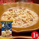 アマノフーズ フリーズドライ 三つ星キッチン 3種のチーズのクリームパスタ 1食  ( お湯を入れるだけの 簡単 ・ 便利 ・ 美味しい ..