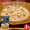 アマノフーズ フリーズドライ 三つ星キッチン 3種のチーズのクリームパスタ 4食  ( お湯を入れるだけの 簡単 ・ 便利 ・ 美味しい ..