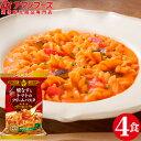 アマノフーズ フリーズドライ 三つ星キッチン 焼きなすとトマトのクリームパスタ 4食  ( お湯を入れるだけの 簡単 ・ 便利 ・ 美味..