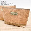 Jar-bag-0001_0b