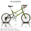 自転車 お洒落 20インチ WACHSEN Wiese 20型 おしゃれ 街乗り シティサイクル ヴァクセン シマノ14段変速 インテリア 雑貨 ライフスタイル ギフト プレゼント デザイン