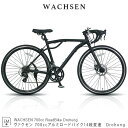 自転車 お洒落 700cc WACHSEN Drohung ロードバイク おしゃれ 街乗り シティサイクル ヴァクセン シマノ 14段変速 インテリア 雑貨 ライフスタイル ギフト プレゼント デザイン