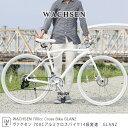 自転車 お洒落 700cc WACHSEN GLANZ クロスバイク おしゃれ 街乗り シティサイクル ヴァクセン シマノ 14段変速 インテリア 雑貨 ライフスタイル ギフト プレゼント デザイン