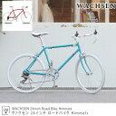 自転車 お洒落 24インチ WACHSEN Himmels ロードバイク おしゃれ 街乗り シティサイクル ヴィクセン シマノ 14段変速 インテリア 雑貨 ライフスタイル ギフト プレゼント デザイン