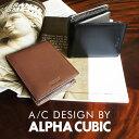 本革 二つ折り財布 メンズ シンプル ベーシック 牛革 ALPHA CUBIC 財布 ウォレット ボタン 紳士 フォーマル ビジネス 天然牛革 大人 男性