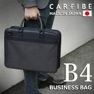 ビジネスバッグ・ブリーフケース(B4サイズ)