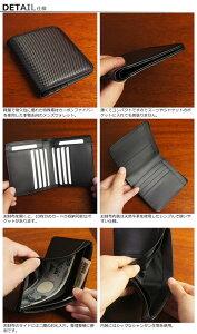 内装|カーボンファイバー製メンズ二つ折り財布【CARFIBE】
