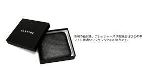 内ポケット|カーボンファイバー製メンズ二つ折り財布【CARFIBE】
