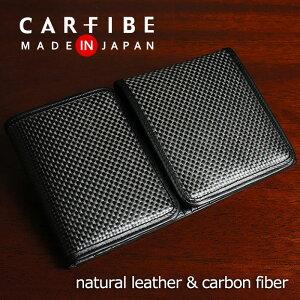 カーボンファイバー製メンズマルチプルウォレット・多機能財布【CARFIBE】