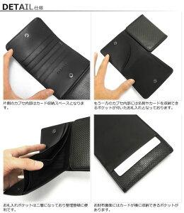 カードポケット|カーボンファイバー製メンズマルチプルウォレット・多機能財布【CARFIBE】