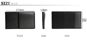 お札入れ|カーボンファイバー製メンズマルチプルウォレット・多機能財布【CARFIBE】