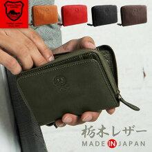 栃木レザーラウンドジッパー二つ折り財布