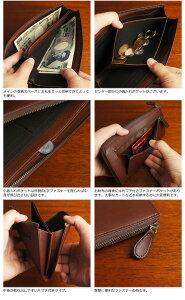 説明5|長財布本革メンズL字ファスナーファスナー長財布姫路レザーオイルレザーレザージッパー日本製