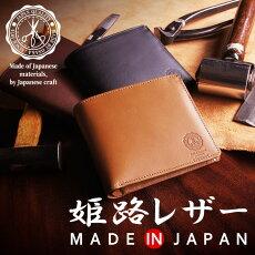 二つ折り財布 財布 本革 メンズ ベーシック 姫路レザー オイルレザー レザー 日本製