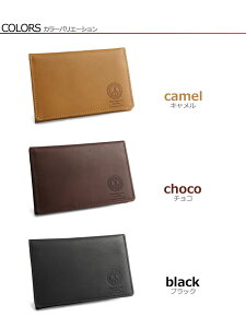 説明7|二つ折り財布財布本革メンズラウンドファスナーファスナー財布姫路レザーオイルレザーレザージッパー日本製