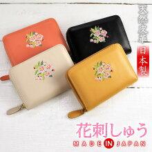 モザイク調花柄刺繍ラウンドファスナー二つ折り財布