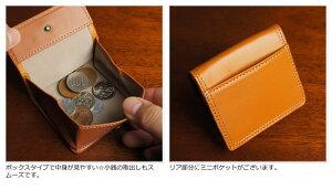 説明3|小銭入れボックスコインケース本革牛革メンズレディースナチュラルレザーBOXスクエアビジネスフレッシャーズカジュアルシンプル