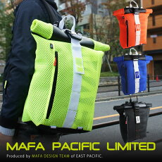 mafa pacific limited