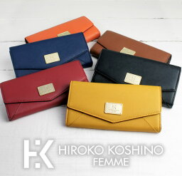 送料無料 レター型長財布 HIROKO KOSHINO ヒロココシノ 婦人 レディース ジャバラ ウォレット エレガント 角シボ