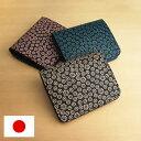 財布 レディース 二つ折り 本革 日本製 二つ折り財布 小銭入れあり 和装 印伝 デイジー柄 女性用 和風 和柄 革鹿革 漆 古都印伝 サイフ