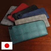 日本製★漆幾何学模様長財布