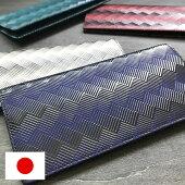 日本製★漆ハシゴ模様長財布