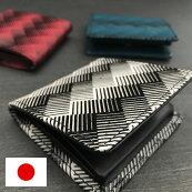 【送料無料】【日本製】伝統的な漆でモダンな幾何学模様を鮮やかに表現したボックスコインケース【ISURU JAPON】フレッシャーズ 就職祝 ビジネス メンズ レディース ユニセックス 天然牛革 上質 国産