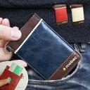 パスケース メンズ 両面 定期入れ カードケース ツートンカラー バイカラー 単パス mobac 送料無料 クロネコDM便