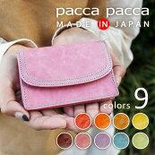 【送料無料】あざやかキャンディーカラーの馬革名刺入れ【paccapacca】/レディース・女性用・ビジネス・フレッシャーズ・カラフル・国産・日本製・オリジナルブランド