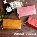 財布 レディース 長財布 がま口 本革 日本製 キャンディーシリーズ 馬革 pacca pacca サイフ 長サイフ