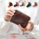二つ折り財布 財布 ラウンドファスナー レディース お札入れ 大容量 カード入れ ポケット 馬革 本革 かわいい カラフル キュート pacca pacca スフレシリーズ