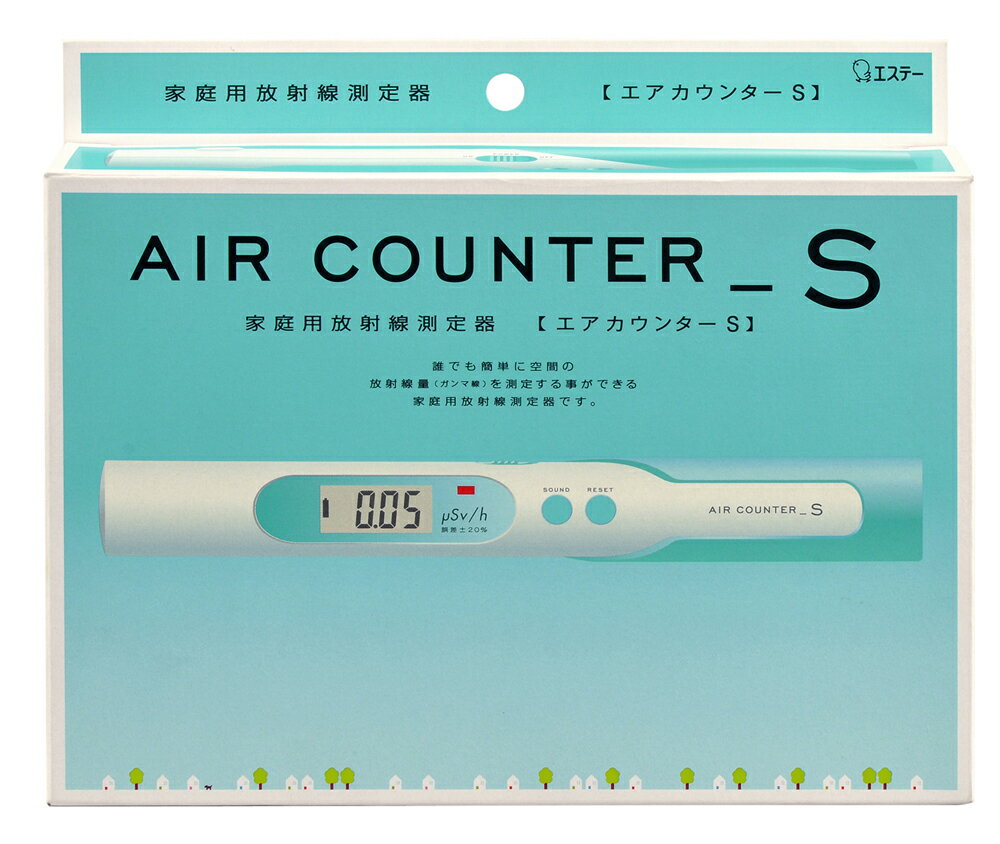 Household radiation measuring instrument エアカウンター S St AIR COUNTER_S
