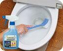 アズマジック トイレ洗剤 アズマ工業 CH857