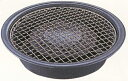 Grilling  broiling plate CB-P-AM2 for cassette cookers