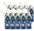 【送料無料】酸素缶 iwatani「PURE」 お買い得10本セット 岩谷産業 NRS-1