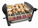 "☆★NEW barbecued chicken stand Mitsuya Electric proud of topic boiling ""barbecued chicken stand"" taste by the ★☆ TV program with our store original network"