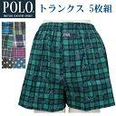 処分【ポイント10倍】POLO ポロ メンズ トランクス 5枚組 紳士 パンツ 柄はお店のおまかせ! お得 セット【送料無料】