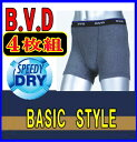 【ボクサーパンツ】 BVD ボクサーパンツ 4枚組 / ボクサーパンツ メンズ