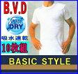 【10枚組】BVD丸首半袖紳士インナーシャツ(男の肌着)【吸湿速乾】【BVD】10P11Apr15