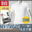 【2枚組】BVD シャツ 丸首 半袖 紳士インナー tシャツ(男の肌着)【フライス】【BVD】【B....