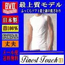 【インナーシャツ】 BVD スリーブレス 紳士 インナーシャツ 【日本製】【メンズ 男性用 / タンクトップ ランニング ノースリーブシャツ 袖なし インナー アンダーウェア アンダーシャツ 下着 肌着】